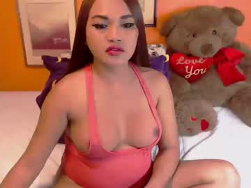 translovelytopx private from Chaturbate