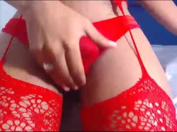 sexypink87 video with dildo