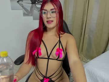 scarlet_cortez record private show video