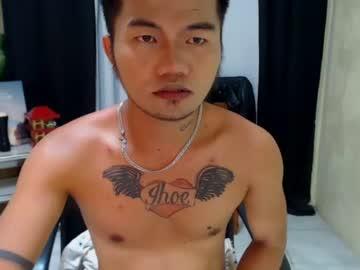 asianfuckerx private sex video from Chaturbate