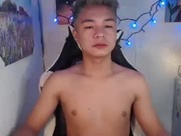 urcuttie_asianxx private webcam