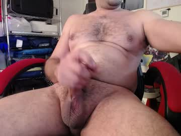 ghala private show from Chaturbate