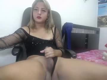 gabalexa webcam record