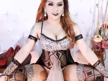 flexiblechachi record private sex show from Chaturbate.com