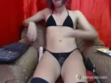 omgbigcock69 public webcam video