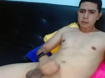 koen_sex1