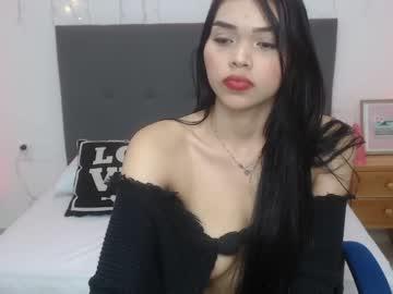 daisy_20x webcam record