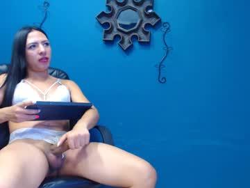 fantasydoll4u record private sex video from Chaturbate.com