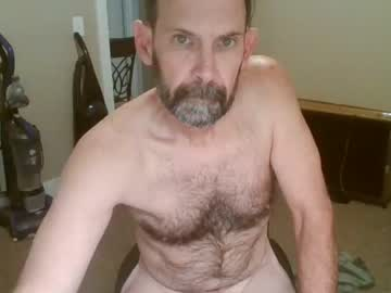 seanian record public webcam video