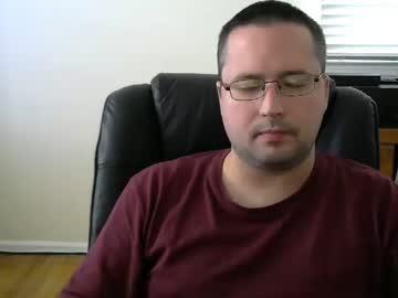 isthisfun26 private sex video