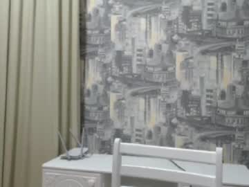 lola_rossa record public webcam video from Chaturbate.com