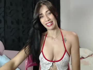 megaannsmith_ private sex video from Chaturbate