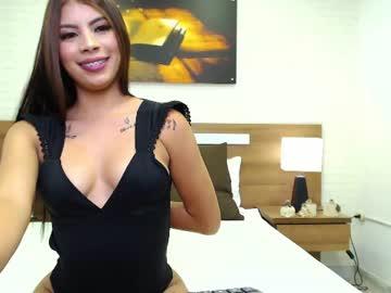 gabriela_wilde record private sex video