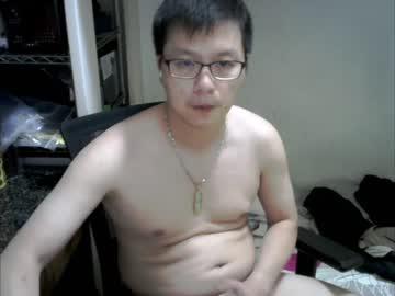 ming1163 record private XXX video