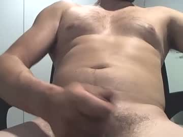 megaboy24 record show with toys from Chaturbate