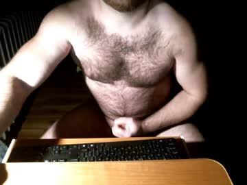 metios private sex show