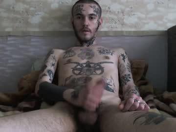 tattoo_marin_19 private sex video