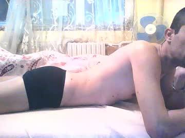 seksboy1995 record cam show