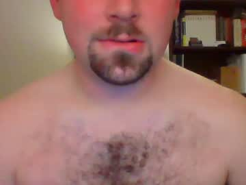 000clitdickman000 private show from Chaturbate