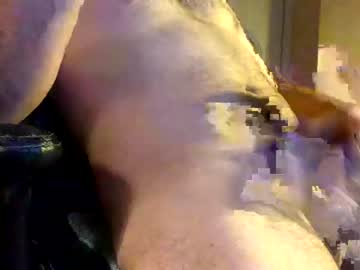 01110011100000110101101 public show video from Chaturbate