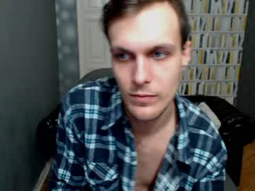 evans_es record video from Chaturbate