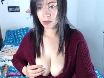 karina_pretty record private show
