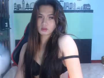 wildsexmigzel chaturbate cam video