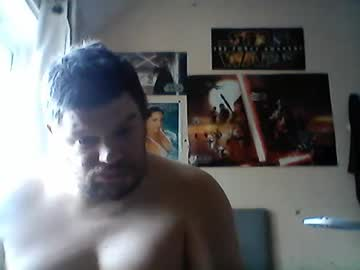 wanklover43 record private