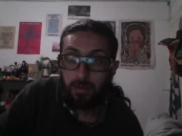 diego_incubo record public webcam