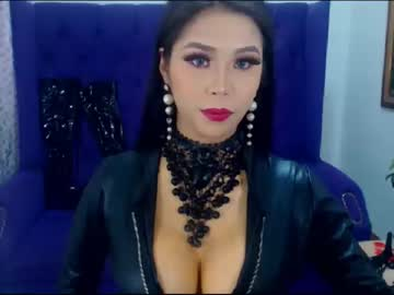 xmistresshugecockx record webcam video