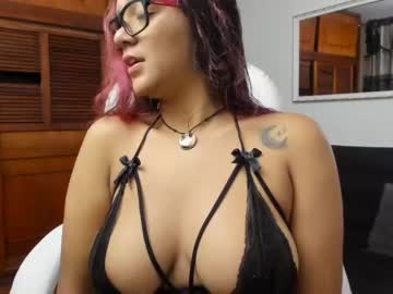 dakotta_rosse record private from Chaturbate.com