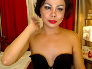 asianfuckerxx chaturbate