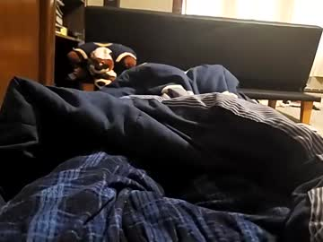 ryguy2299 chaturbate public show video