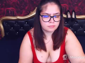 wildangel05 record webcam show from Chaturbate