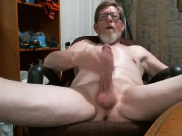 cockplay8 record public webcam video from Chaturbate