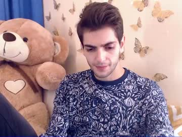 donsteels record cam show from Chaturbate