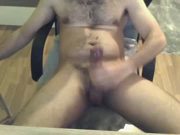 harduncuttt private webcam from Chaturbate