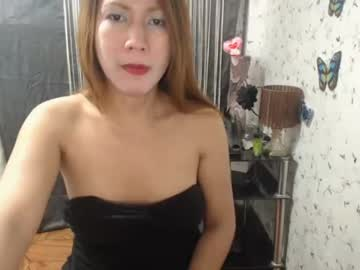 shanecummer record private show from Chaturbate.com