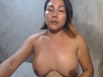 sexyasiankitty record private sex video