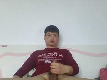 qq962434139 chaturbate webcam show