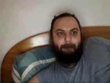 oscuriodark public webcam video from Chaturbate