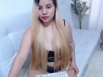 sexy_bless record premium show from Chaturbate.com