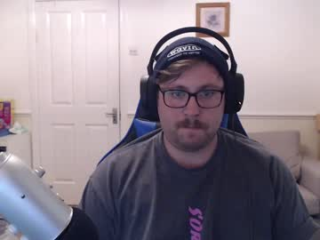bigdickgamerboy record webcam video