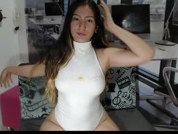 diosa_hot4 private show