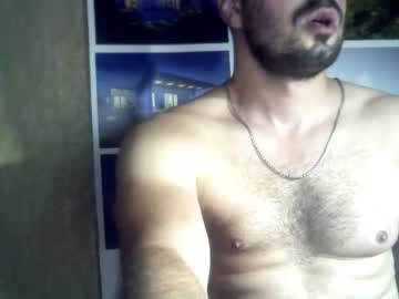 wowking69 private show