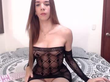 niabussethxxx nude