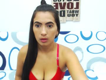 ainhoalovens record cam video from Chaturbate