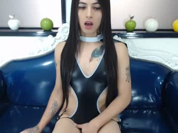 vulcano_sexx record private show from Chaturbate.com