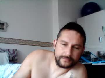 vigond2 chaturbate video with dildo