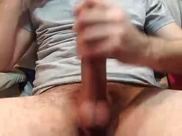 024ant420 private